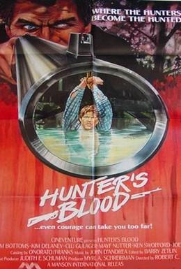 Постер фильма Кровь охотника (1986)