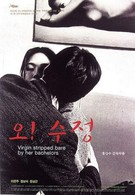 О! Су Чжон! (2000)