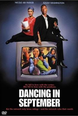 Постер фильма Танец в сентябре (2000)