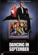 Танец в сентябре (2000)