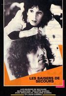 Запасные поцелуи (1989)