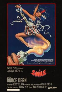 Постер фильма Улыбка (1975)