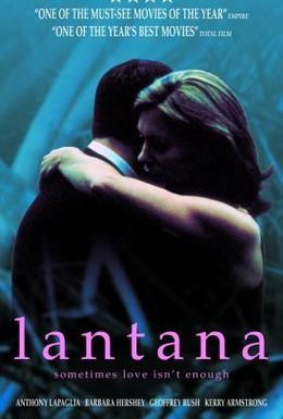 Постер фильма Лантана (2001)