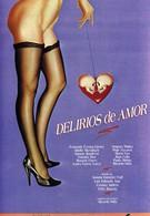 Бред любви (1986)