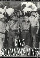 Копи царя Соломона (1937)