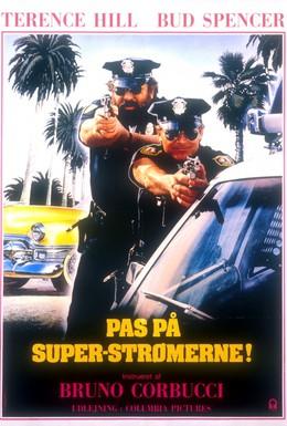 Постер фильма Суперполицейские из Майами (1985)