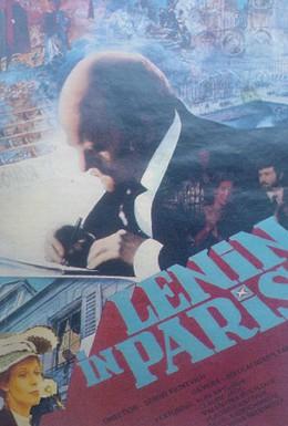 Постер фильма Ленин в Париже (1981)