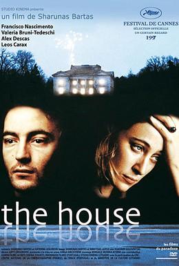 Постер фильма Дом (1997)