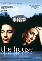 Дом (1997)