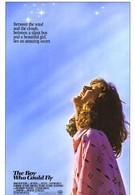 Мальчик, который умел летать (1986)