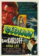 Бедлам (1946)