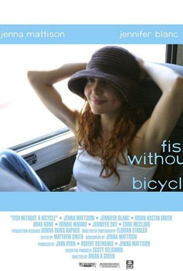 Постер фильма Рыбка без велосипеда (2003)