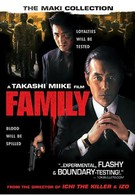 Семья (2001)