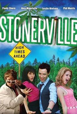 Постер фильма Стоунервилль (2011)