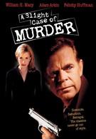 Небольшое дело об убийстве (1999)