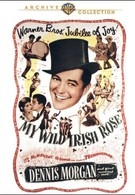 Моя дикая ирландская роза (1947)