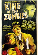 Король зомби (1941)
