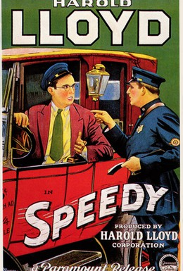 Постер фильма Гонщик (1928)