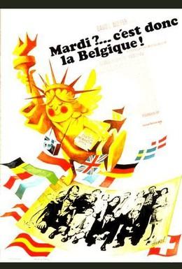 Постер фильма Если сегодня вторник, то это должна быть Бельгия (1969)