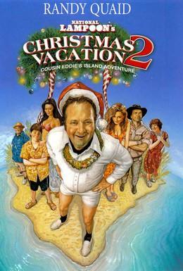 Постер фильма Рождественские каникулы 2: Приключения кузена Эдди на необитаемом острове (2003)