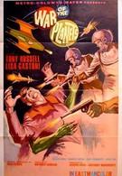 Во власти смертельного тумана (1966)