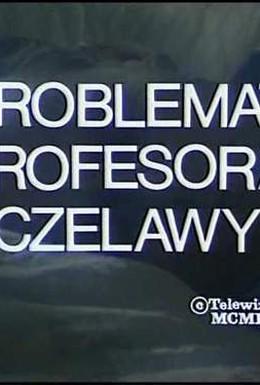 Постер фильма Проблема профессора Челавы (1986)