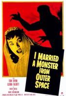 Я вышла замуж за монстра из космоса (1958)