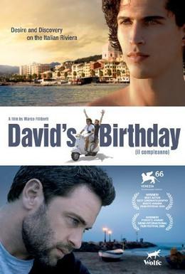 Постер фильма День рождения Дэвида (2009)