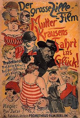 Постер фильма Путешествие матушки Краузе за счастьем (1929)