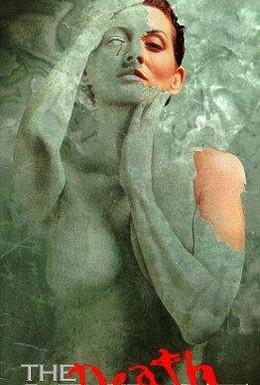 Постер фильма Ведро крови (1995)