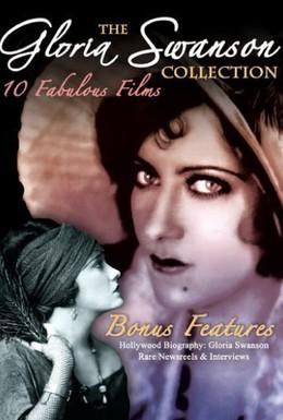 Постер фильма Жена султана (1917)