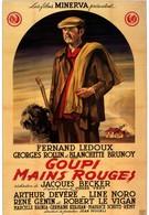 Гупи-Красные руки (1943)