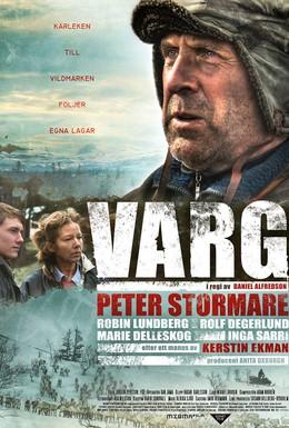 Постер фильма Волк (2008)