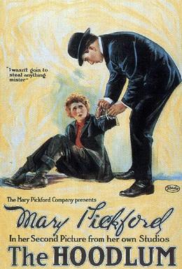 Постер фильма Хулиганка (1919)