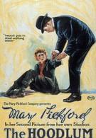 Хулиганка (1919)