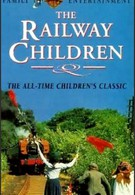Дети дороги (1970)