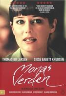 Мир Моны (2001)