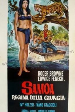 Постер фильма Самоа – королева джунглей (1968)