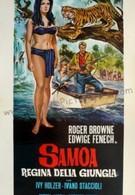 Самоа – королева джунглей (1968)