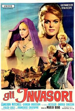 Постер фильма Вторженцы (1961)