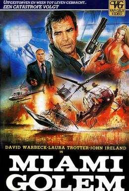 Постер фильма Голем из Майами (1985)