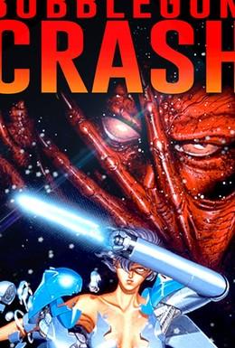 Постер фильма Кризис каждый день: Крах! (1991)