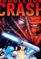 Кризис каждый день: Крах! (1991)