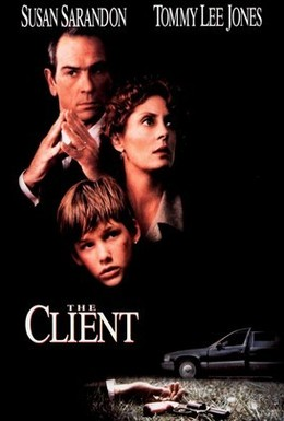 Постер фильма Клиент (1994)