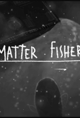 Постер фильма Сущность рыбака (2010)