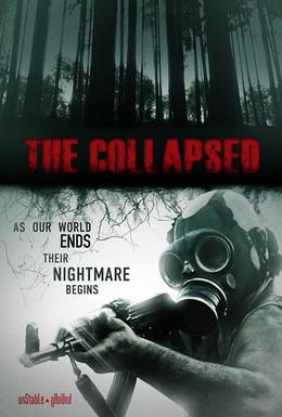 Постер фильма Разрушенный (2011)