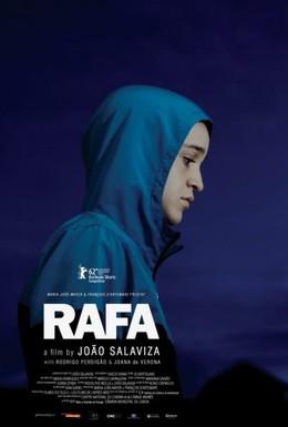 Постер фильма Рафа (2012)