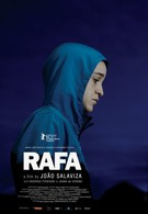 Рафа (2012)