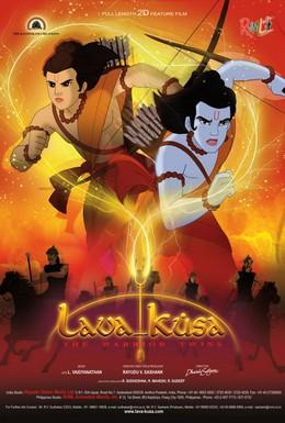 Постер фильма Лав и Куш: Близнецы воины (2010)