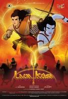 Лав и Куш: Близнецы воины (2010)